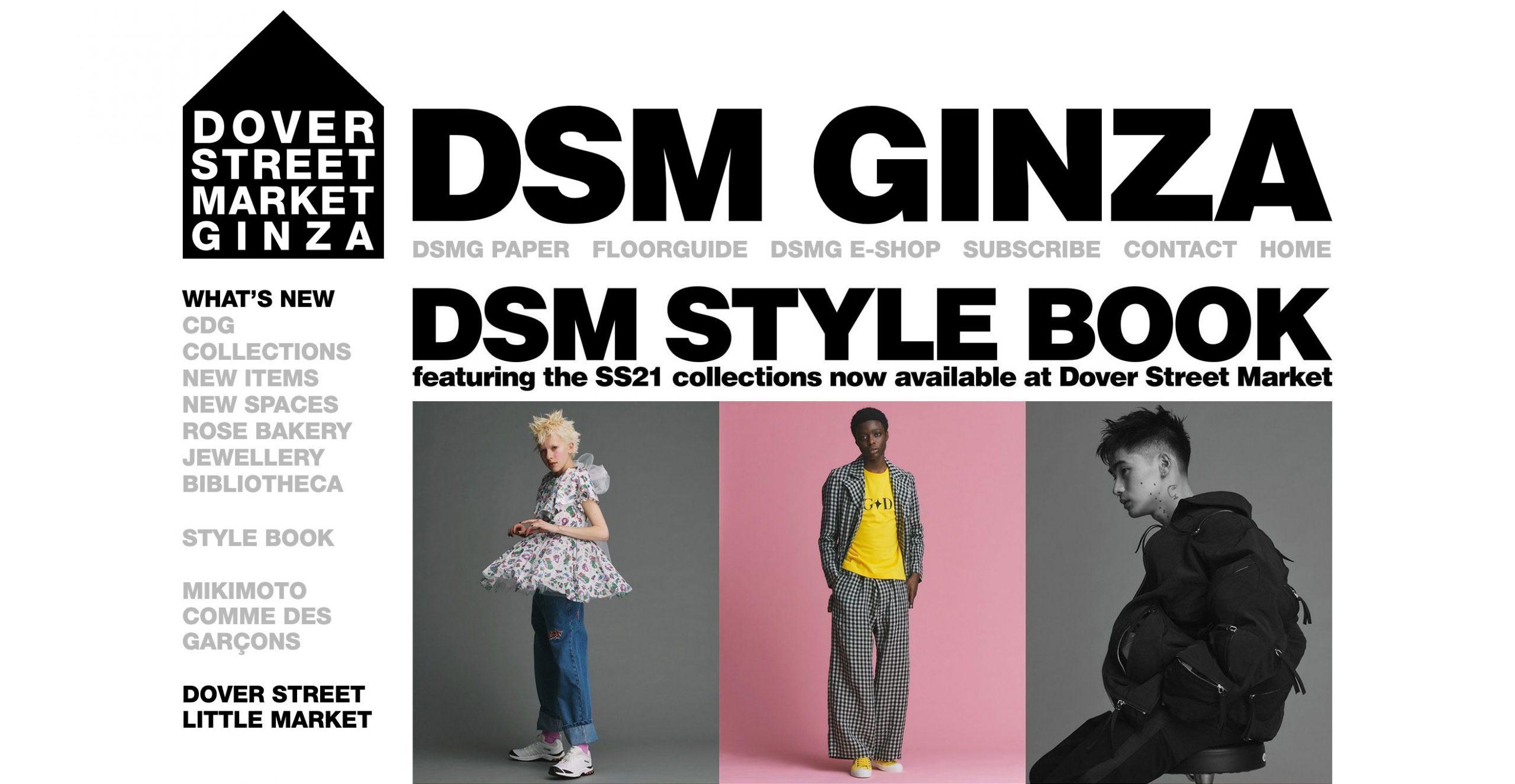 Dover Street Market 日本 網購 DSMG 潮流服飾