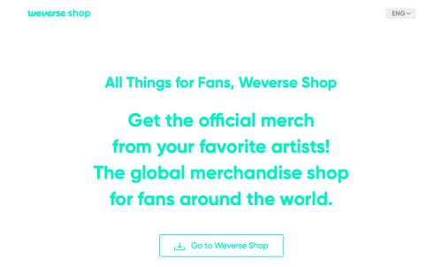 Weverse Shop韓國買偶像周邊